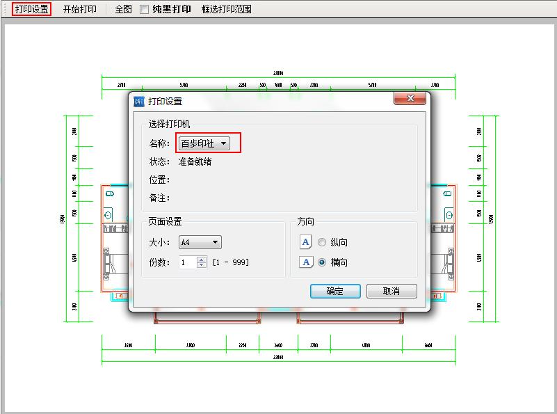 如何打印上传时不支持的其它格式文件